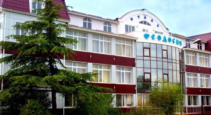 гостиница феодосия крым