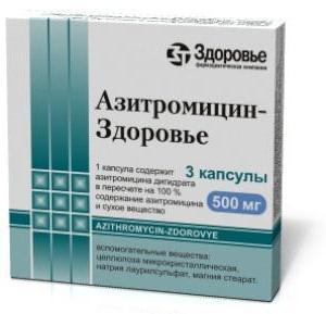 Зиомицин 500 Инструкция По Применению - фото 2
