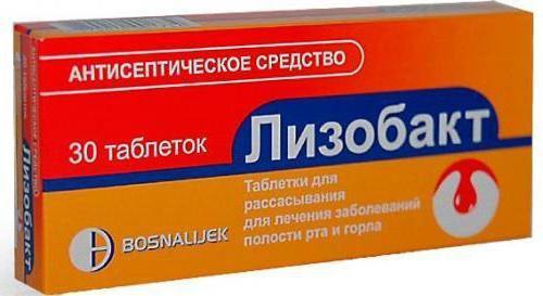 Какие лекарства можно пить беременным во время простуды thumbnail