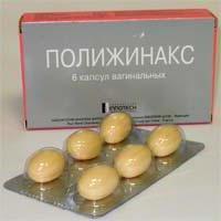 что выбрать для лечения тержинан или полижинакс