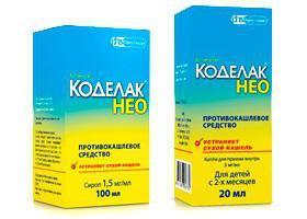 Нутросан Нео Инструкция Цена - фото 11