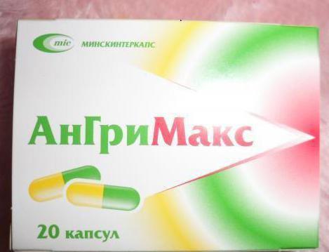 таблетки ангримакс инструкция по применению