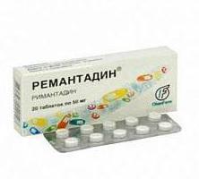 римантадин-дарница таблетки инструкция по применению - фото 6