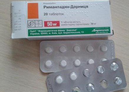 римантадин-дарница таблетки инструкция по применению - фото 7