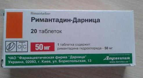 римантадин-дарница таблетки инструкция по применению - фото 2