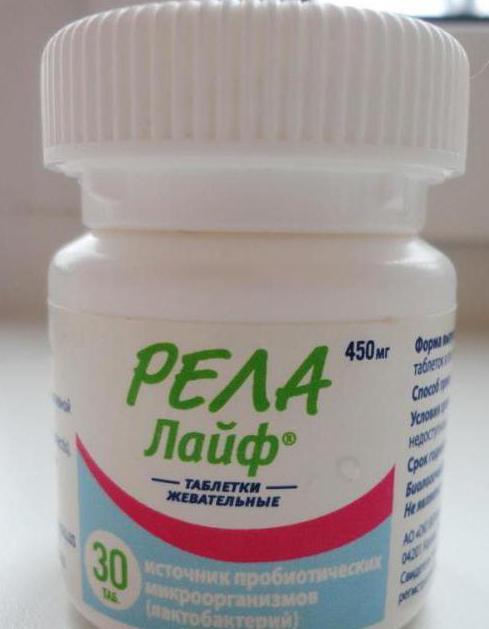 рела лайф инструкция по применению таблетки - фото 10