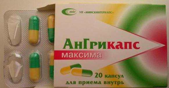 Ангрипакс Таблетки Инструкция - фото 4
