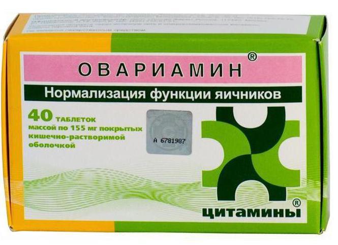 овариамин инструкция по применению цена в украине