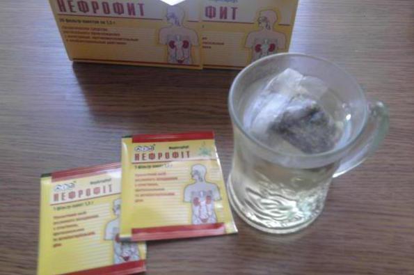 Нефрофит №22 алтай фито чай 2г №20 купить в алматы, цена в.
