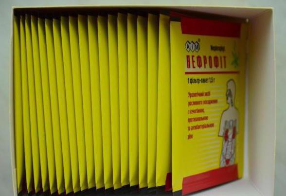 Нефрофит сбор в фильтр-пакетах по 1,5г 20 шт (4353) цена.