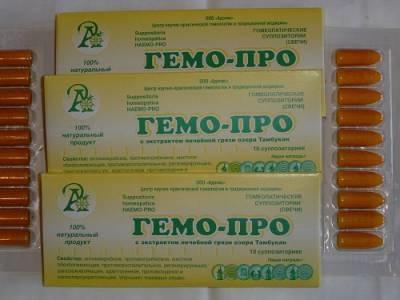Свечи от простатита гемо про домашние лечение от простатита