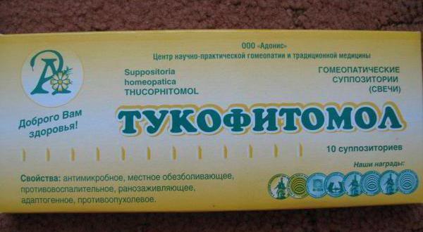 тукофитомол мазь инструкция цена