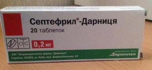 септефрил таблетки инструкция по применению для детей - фото 3