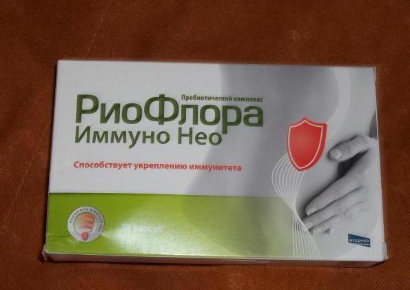 Нутросан Нео Инструкция Цена - фото 8