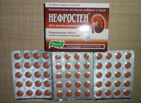 лекарство нефростен инструкция - фото 11