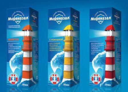 Мореназал с ромашкой спрей 50 мл купить в москве, цена в интернет.