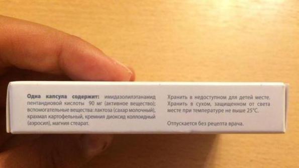 Ингавирин: инструкция по применению