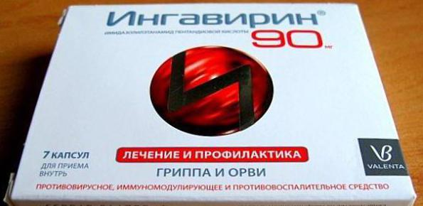 Препарат Ингавирин Инструкция По Применению - фото 3