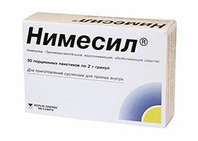 нимика лекарство инструкция - фото 4