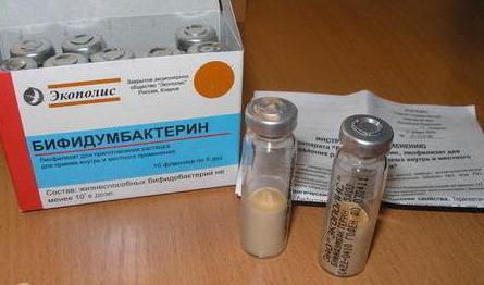 Линекс от молочницы