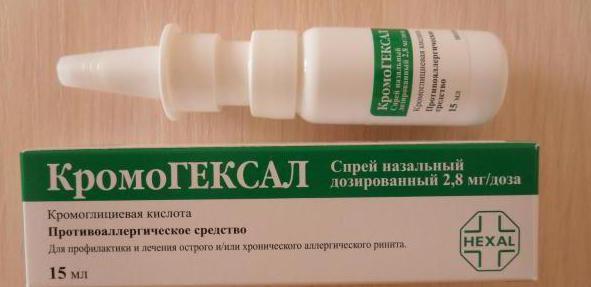 возможна развитие аллергии в дальнейшем после томогексола