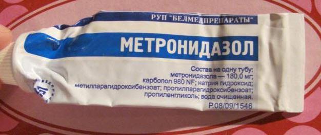 Метронидазол взаимодействие с алкоголем