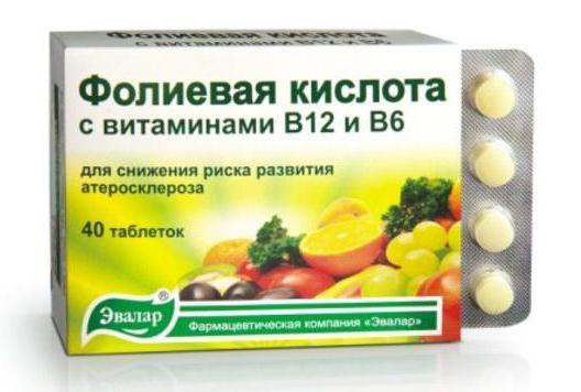 Витамин в9 инструкция по применению