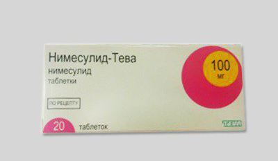 Нимесулид-тева таблетки 100мг 30 шт. , цена 203 руб. , инструкция по.
