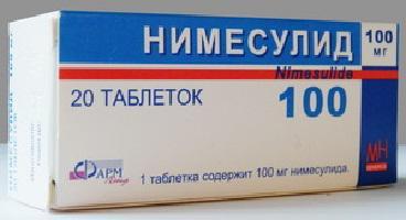 Нимесулид таблетки цена инструкция по применению.