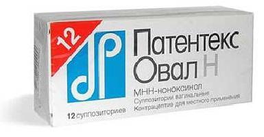 трацептин инструкция по применению цена отзывы img-1