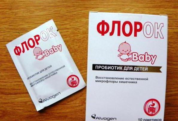 Бак-сет беби инструкция по применению, цена и аналоги препарата.