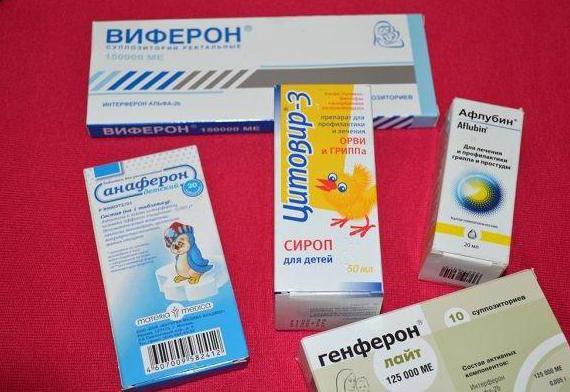 лекарство от ротавируса для детей