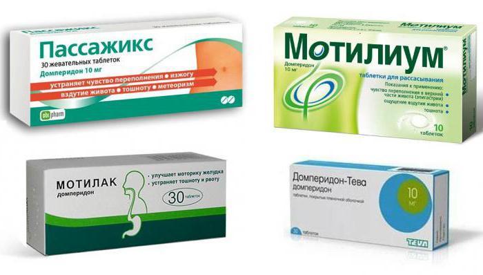 какое лекарство от ротавируса
