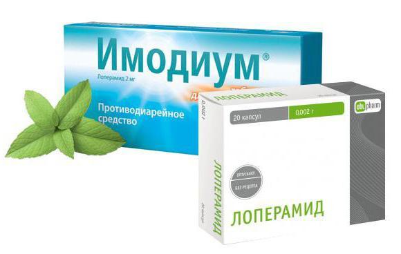 лекарство от паразитов лисичек