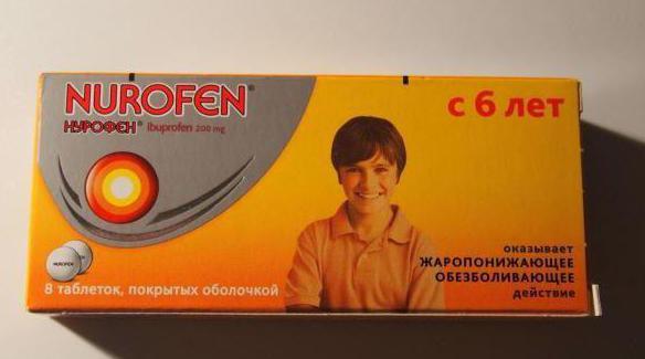 нурофен в таблетках для детей