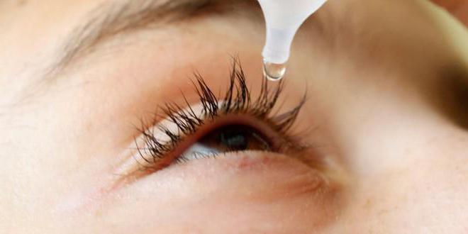 окапин глазные капли инструкция цена аналоги - фото 5