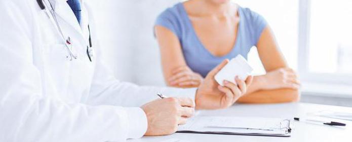 Схема отмены утрожестана при беременности с 200 мг