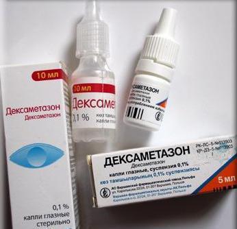 дексаметазон при аллергии внутримышечно дозировка