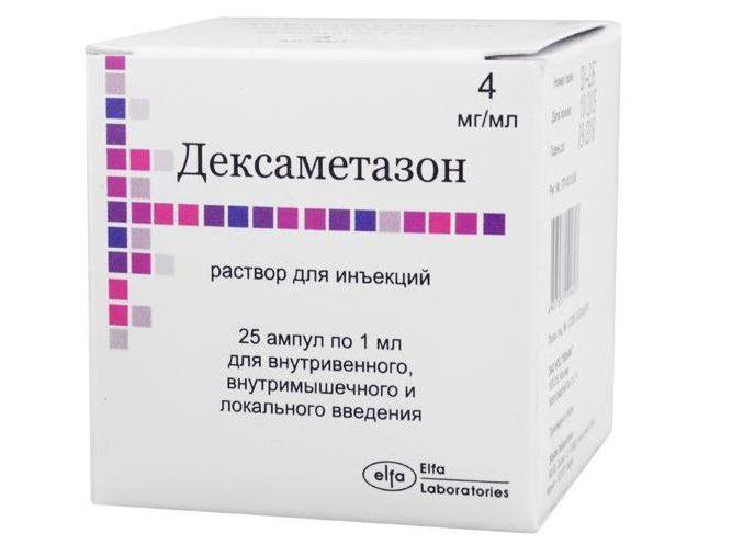 дексаметазон при аллергии дозировка