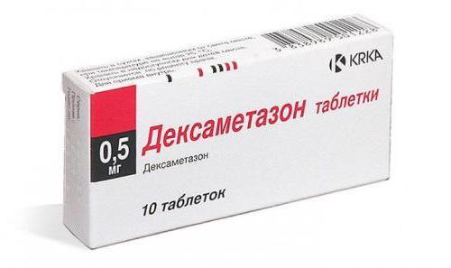 дексаметазон при аллергии дозировка отзывы
