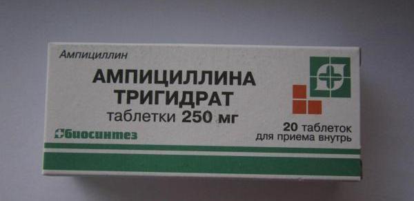 ампициллин тригидрат инструкция по применению отзывы
