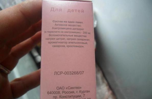 Азитрус, пор. Д/сусп. 50мг пак. 4,2г 3шт купить, цена и отзывы в.