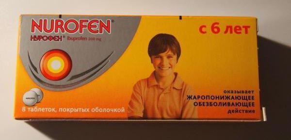 как давать нурофен при прорезывании зубов