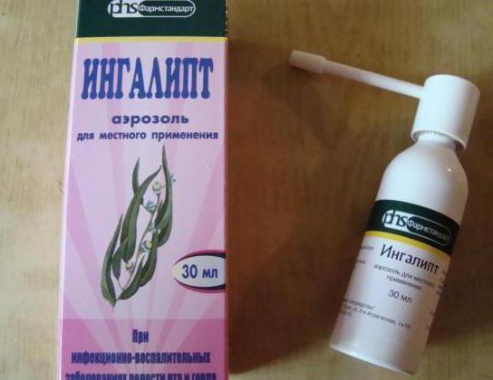 Аэрозоль гексорал (hexoral) от боли в горле | отзывы покупателей.