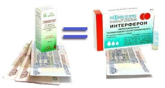 дешевые лекарства от простуды