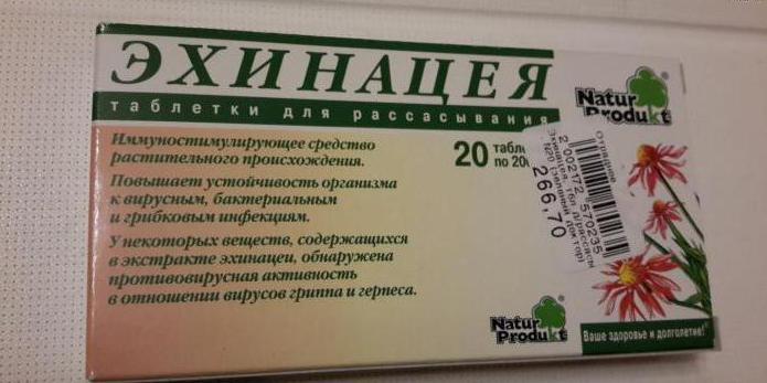 от глистов украина