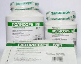 препараты для чистки сосудов от холестерина таблетки