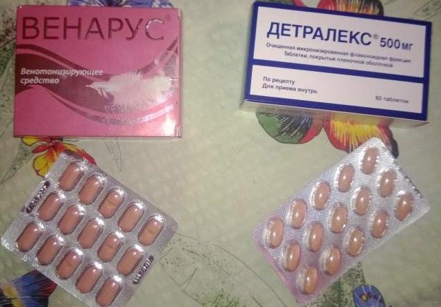 лекарство флебофа отзывы