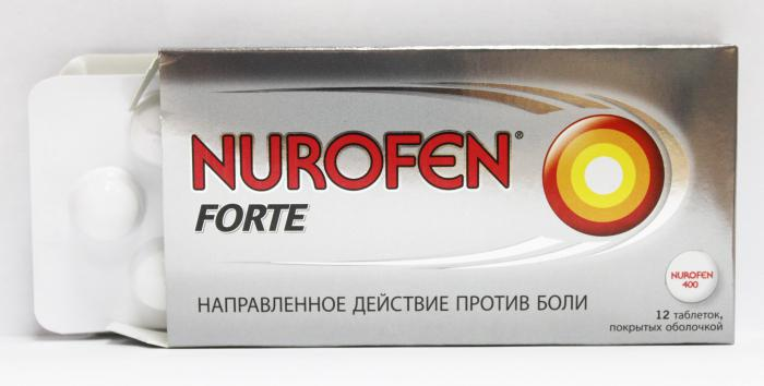 нурофен цена