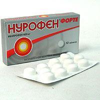 нурофен от гриппа